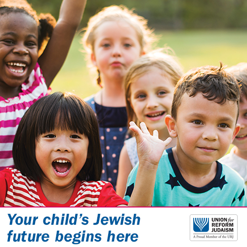 URJ Customizable Ads for Member Congregations—Education Collection