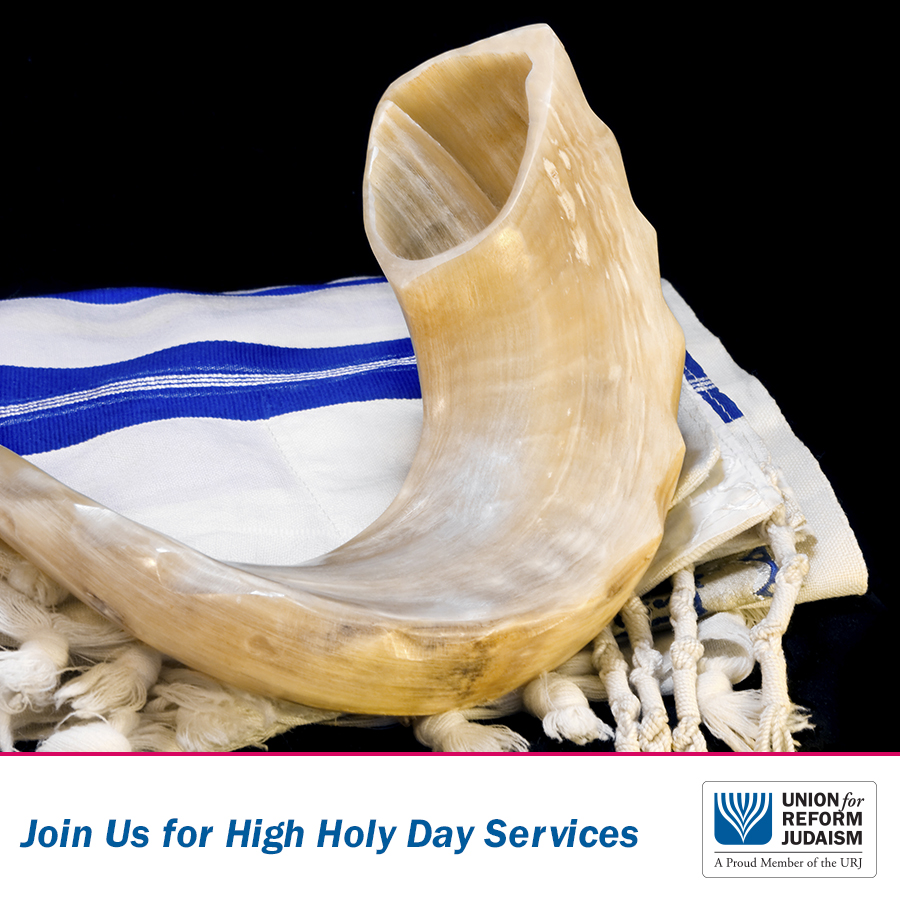URJ Customizable Ads for Member Congregations—Worship Collection